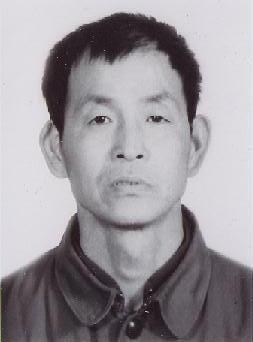 法輪功學員王貴斌(明慧網)