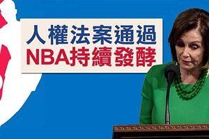 【熱點互動】香港人權法案對中港意味甚麼?