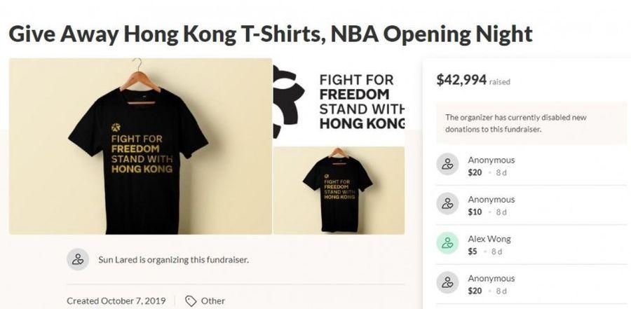 有台裔美國人通過募資平台募得款逾4萬美金捐款,將於10月22日NBA開幕戰時發放專門印製的挺港球衣給進場觀眾。(圖擷取自GoFundMe)