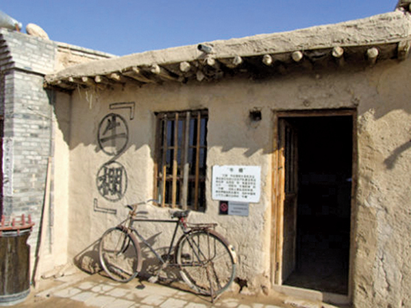文革時期用來關押所謂反動份子的牛棚。(網絡圖片)