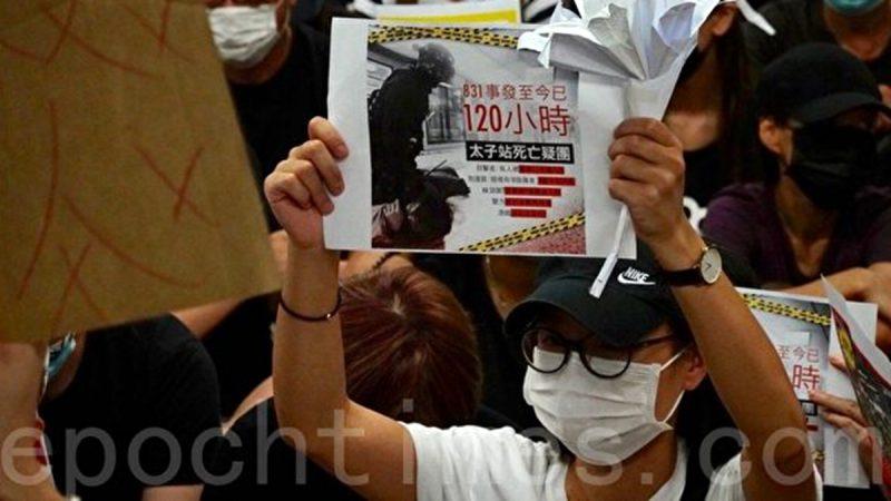 9月6日,上千市民自發聚集在太子站,要求港警交出8.31太子站「殺人」錄像。(余剛/大紀元)