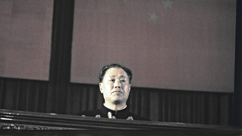 趙紫陽說中共所謂的「人民民主專政」,實質是少數人專政。( AFP/Getty Images)