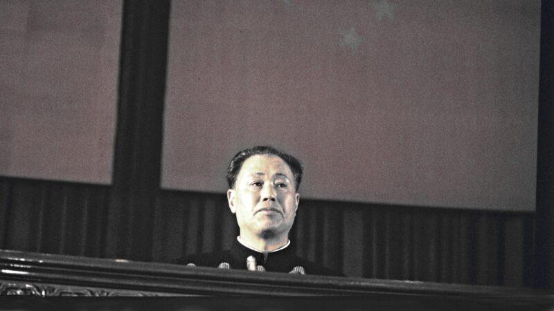 趙紫陽生前評價毛鄧政治手腕