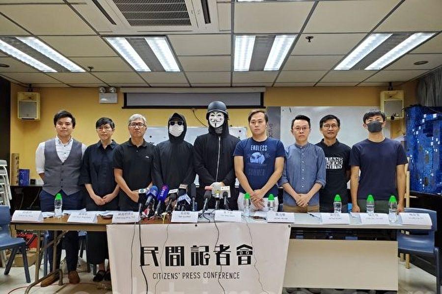 2019年10月17日,香港網民召開民間第二十次記者會。(駱亞/大紀元)
