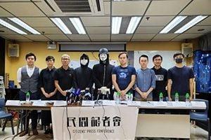 民間記者會 學者就林鄭施政報告遇挫談看法