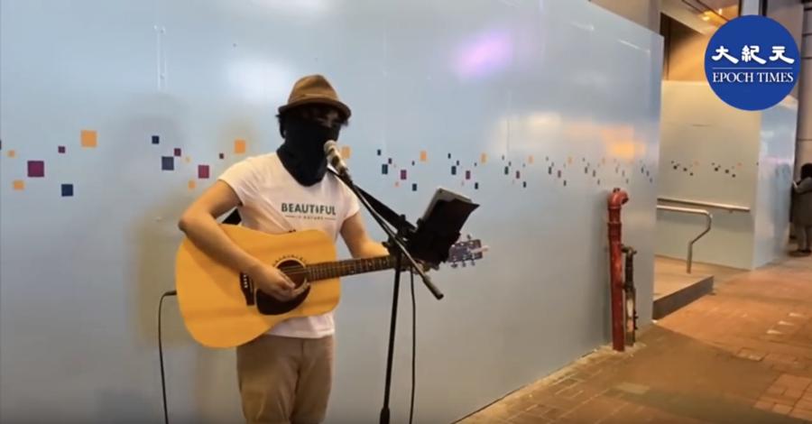 旺角街頭年青人唱出護港心聲  感動