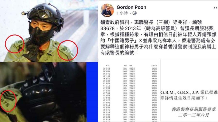 香港網友發現,被割頸的年輕「警察」肩上的警號,實際上由一名中年香港警察擁有。(網絡圖片)