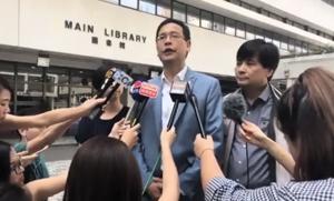 港大畢業生議會 高票通過促林鄭辭任校監動議