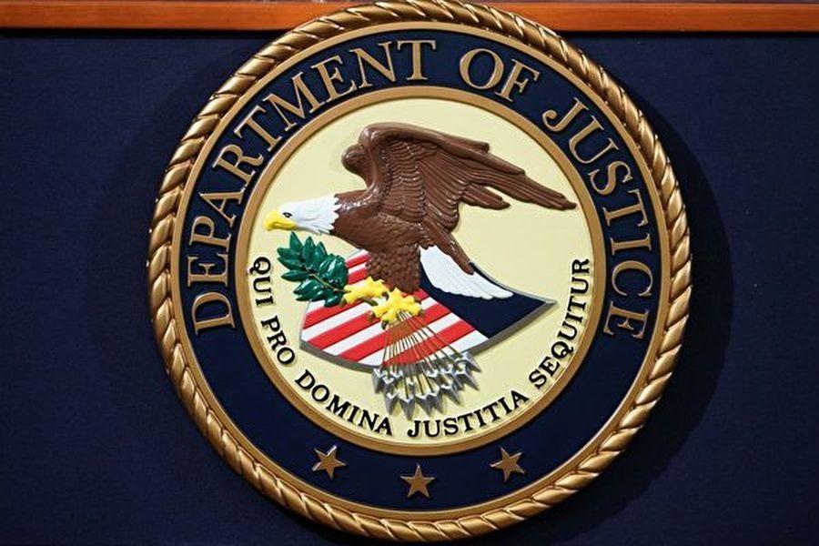 大陸男子走私美軍事航天技術 判監40個月