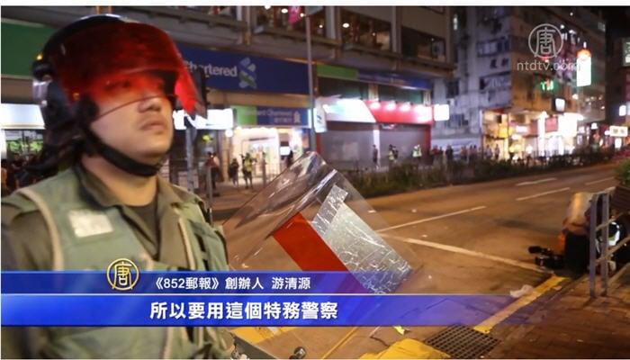 《852郵報》創辦人游清源認為,根據種種跡象顯示,目前已經有大陸武警混入香港警隊。(新唐人影片截圖)