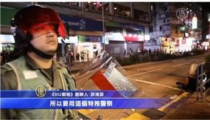 傳港府招攬特務警察 疑為引入武警戒嚴