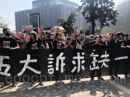 【10.20反惡法】「公民抗命,無畏無懼」九龍大遊行出發