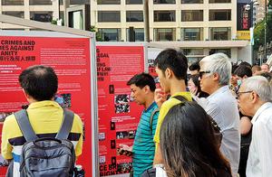 民間展覽揭露警方濫暴