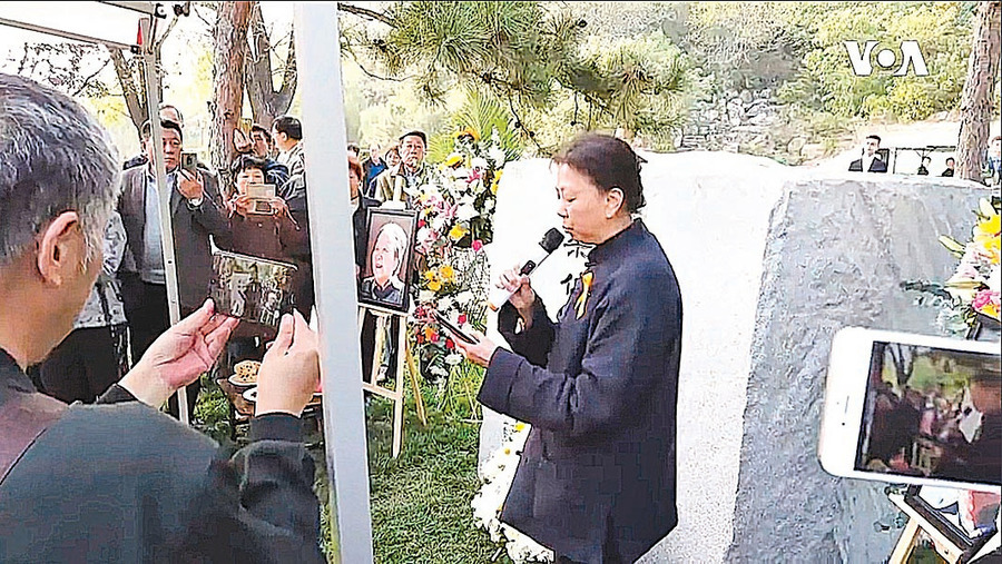 父母終入土為安  王雁南:不敢信這是真的