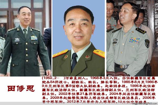 前空軍政委被調查 曾搶走劉亞洲的職位