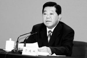 賈慶林成江澤民死黨的內幕