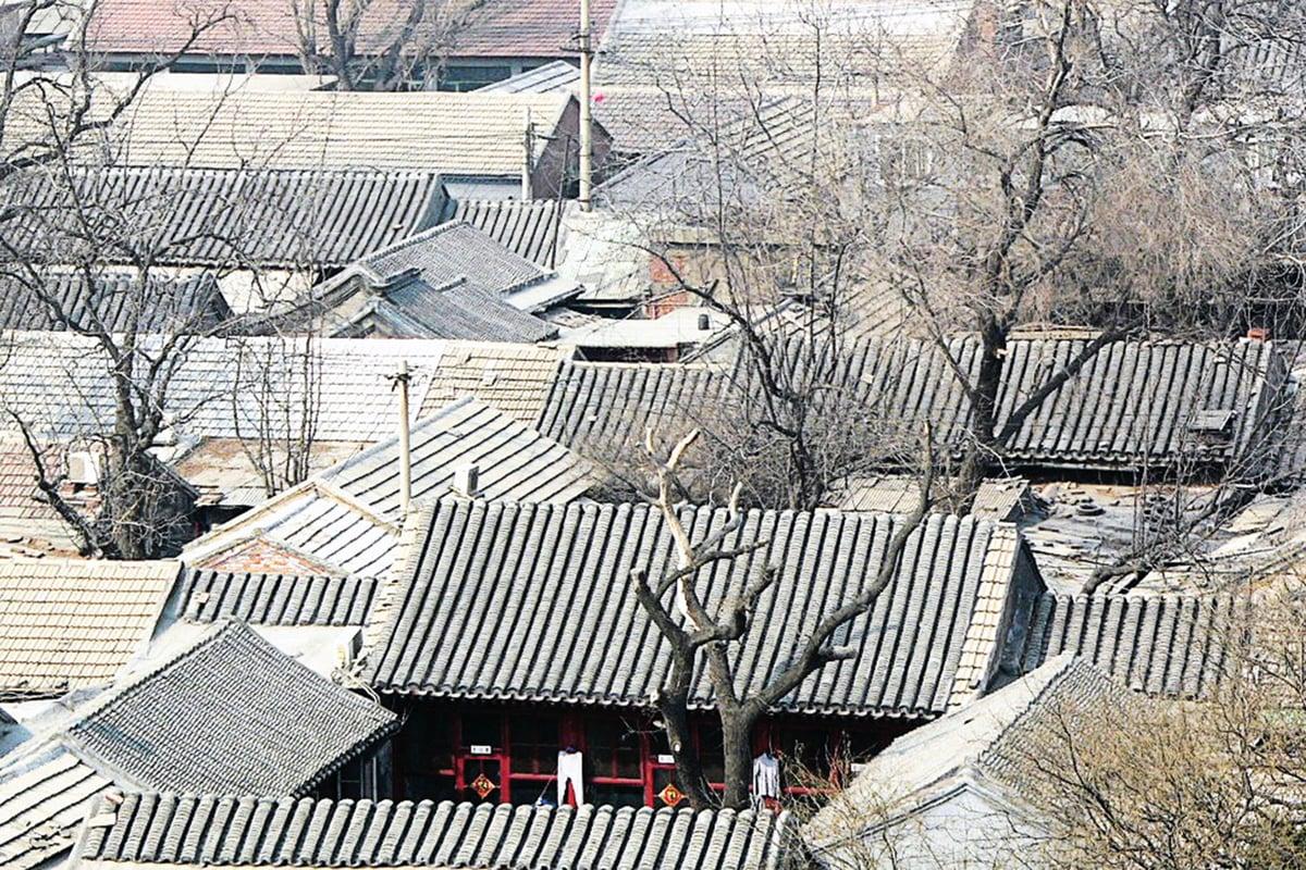 北京四合院的建築風貌。(用心閣/Wikimedia Commons)