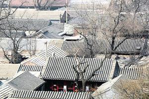 中華傳統文化之嘆 消失的胡同和四合院(上)