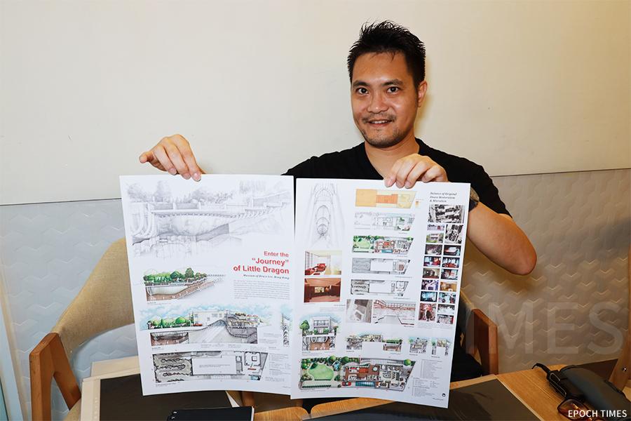 阮繼增展示十年前參與「李小龍故居概念設計比賽」榮獲專業組冠軍的作品。(陳仲明/大紀元)