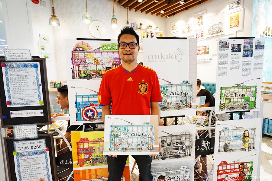 阮繼增於今年七月在新蒲崗一間咖啡店舉辦電車畫作品展,與眾人分享畫作中的香港本土文化。(曾蓮/大紀元)