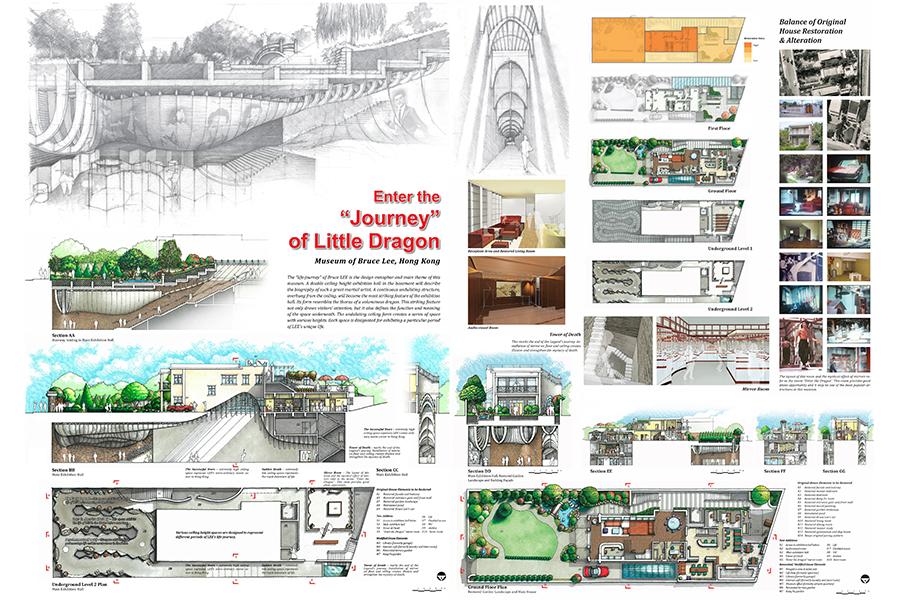 十年前,阮繼增參與「李小龍故居概念設計比賽」榮獲專業組冠軍作品。(受訪者提供)