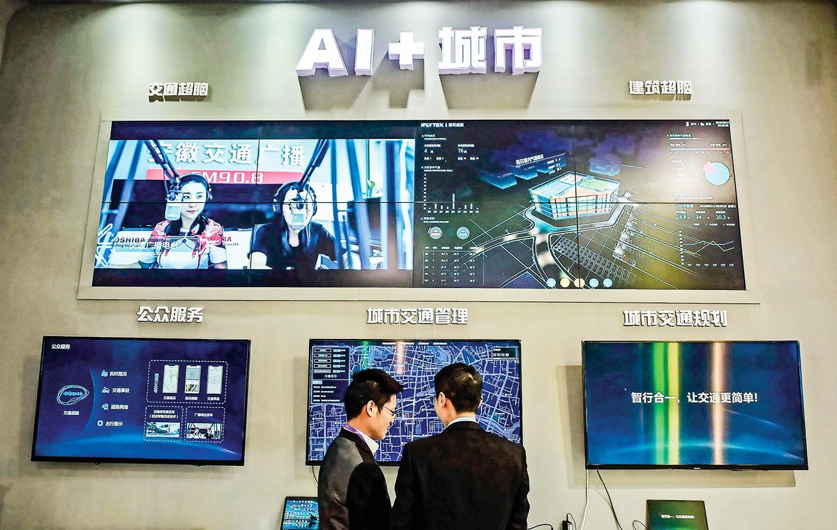 在中國,AI監控技術常常被冠以聽起來有益無害的名字。圖為2018年12月在中國浙江省杭州舉行的2018年國際智能交通產業博覽會上展出的人工智能城市系統。(AFP)