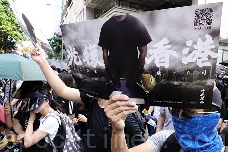 組圖:九龍35萬人大遊行 抗議標語表訴求