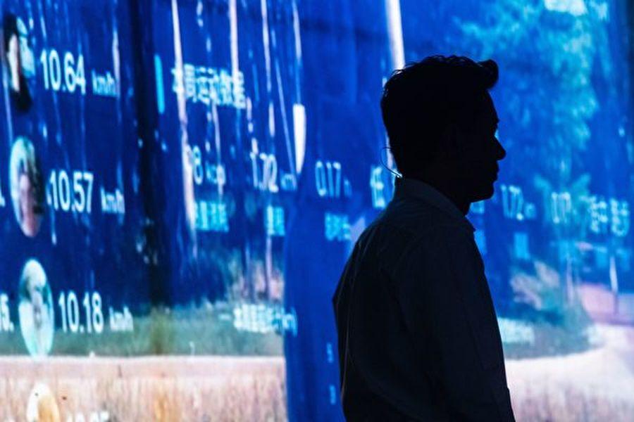 中共積極推動發展人工智能。(FRED DUFOUR/AFP/Getty Images)