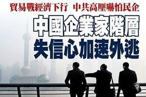 GDP增速創新低 李克強向跨國公司連發邀請