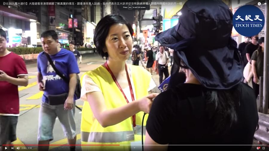「五大訴求,缺一不可」大陸遊客:香港人沒有要求過獨立