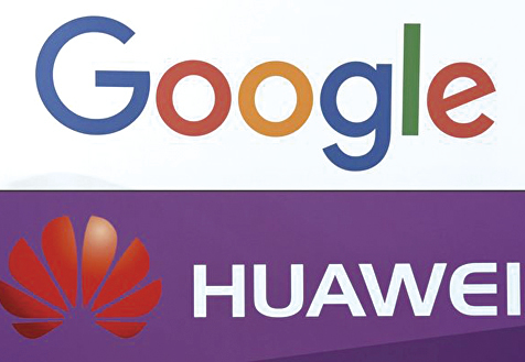今年5月,華為承認,開發自產替代谷歌Android應用的產品還需要數年時間。(AFP)