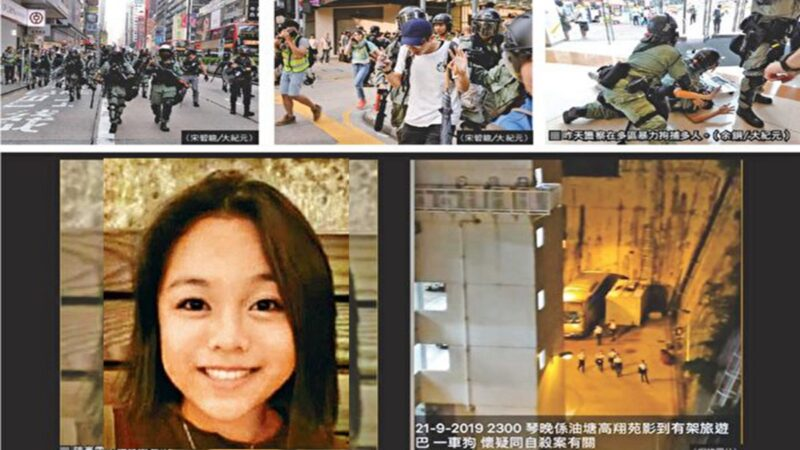 直播中稱,陳彥霖是被中共殺害的,而且中共正在香港多區「毀屍滅跡」。(合成圖片)