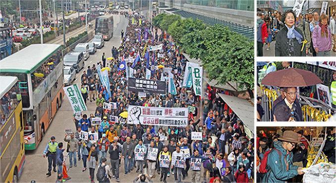 六千人抗議政治綁架
