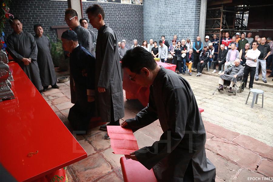 上水廖族於廖萬石堂舉行祭祀儀式。(陳仲明/大紀元)