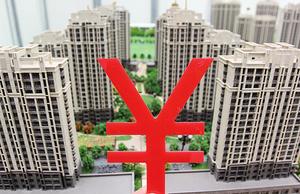 保匯率或保房價中共兩難