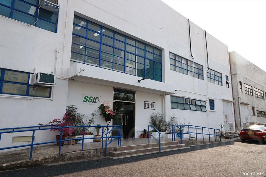香港首間回收紙包飲品盒及製紙漿廠「喵坊」(Mil Mill)。(陳仲明/大紀元)