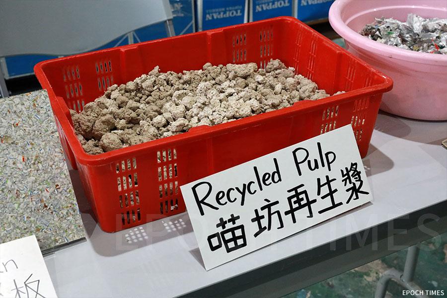 「喵坊」每日最高可處理10噸紙包飲品盒,將其轉化成可出口的紙漿。(陳仲明/大紀元)