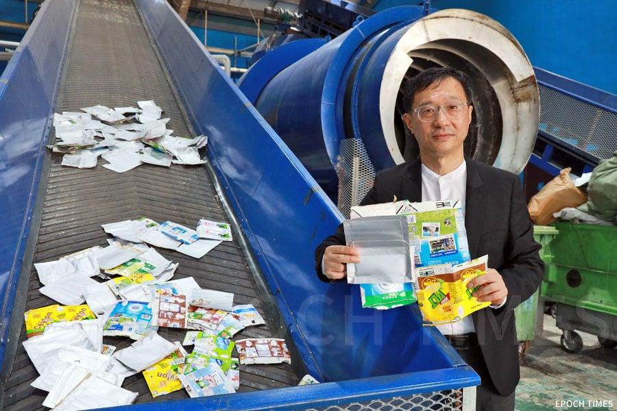 葉文琪補充,乾淨回收是工廠接收紙包飲品的首要條件。(陳仲明/大紀元)