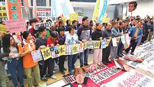 施政報告前夕 遊行促加強扶貧
