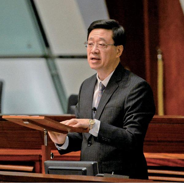 保安局長李家超昨在立法會宣佈撤回《逃犯條例》修訂草案,議案無需辯論及表決。(宋碧龍/大紀元)