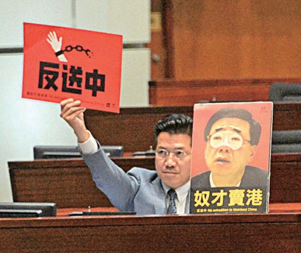 范國威批評,港府拒絕與台灣就陳同佳案進行協商,如何向死者家屬交代。(宋碧龍/大紀元)