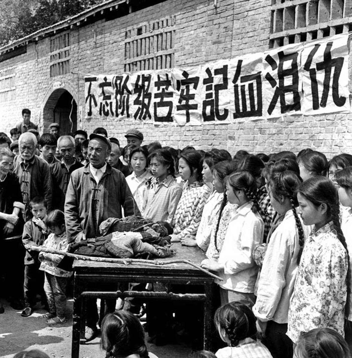 從中共搞的「憶苦思甜」活動中不經意透露的真相,證實了傳統農村地主的形象,並非如中共宣傳的那般,並非是「凶狠、殘暴、貪婪」的代名詞。(網絡圖片)