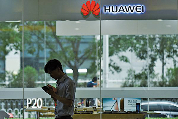 華為首席財務官孟晚舟隱瞞華為與香港空殼公司Skycom的關係,此案曝光了香港空殼公司的巨大漏洞。(Getty Images)