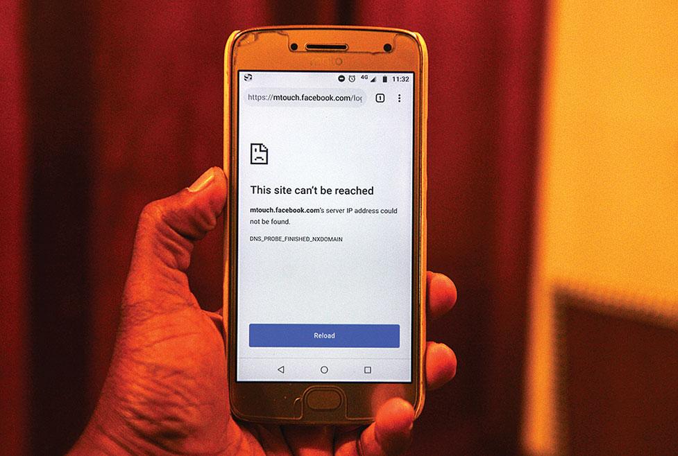 蘋果公司傳出疑似將使用者瀏覽資料傳給中國騰訊。(AFP)