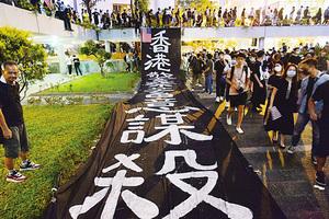 香港年輕人寫下遺書 感動世界