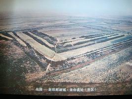 邯鄲,成語的故鄉(五)