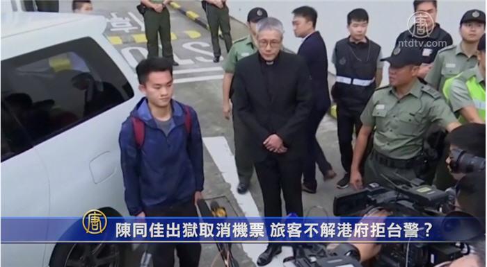 香港殺人疑犯陳同佳,因為洗黑錢入獄,23日9點出獄,由北京政協委員管浩鳴牧師陪同。當記者追問,認殺人罪,是否「自願的」?他不發一語。(新唐人影片截圖)