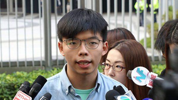 黃之鋒於9月28日中午宣佈參加2019年區議會議員選舉。(蔡雯文/大紀元)