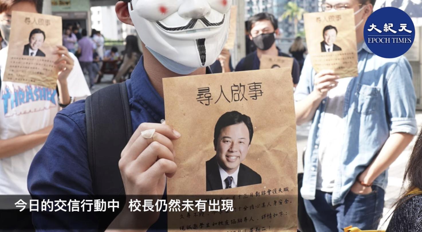 22日近百名香港大學學生向校方遞交聯署信件,希望校長張翔在本月28日之前回應聯署信中的4項訴求。(視頻截圖)