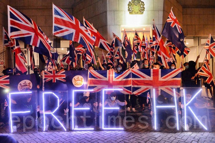 英國領事館外組人鏈 呼應英國聲援香港